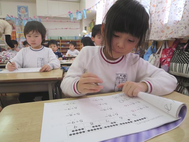 数字を書いたり、簡単な足し算をして算数の基礎を身につけます。