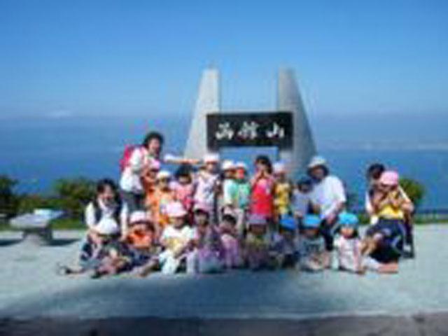 函館山登山体験
